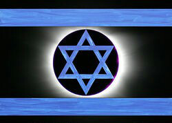 America's Eclipse And JERUSALEM: The Remarkable Connection Amplifies God's Warning
